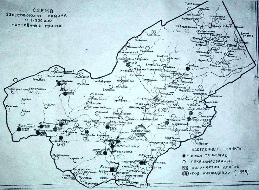 первый заброшенные деревни омской области на карте том