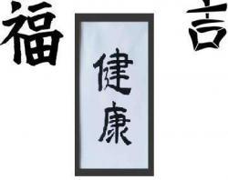 post-4376-0-15230300-1421570503_thumb.jp