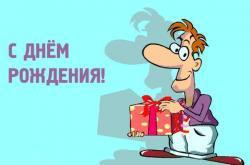 post-2349-1266256575,4041_thumb.jpg