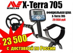 post-5772-0-73941100-1329463653_thumb.jp