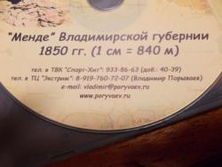 post-14486-0-49947100-1393519755_thumb.j
