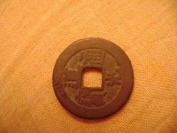 post-5092-0-24091600-1393129224_thumb.jp