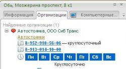 post-84-0-18435700-1299683961_thumb.jpg