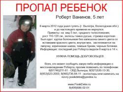post-10587-0-02051500-1331317711_thumb.j