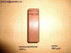 post-10807-0-20122400-1332607484_thumb.j