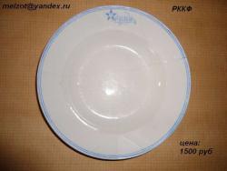 post-10807-0-21791500-1332608647_thumb.j