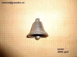 post-10807-0-35872500-1332608659_thumb.j