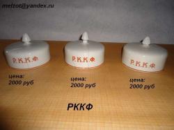 post-10807-0-46652800-1332608644_thumb.j