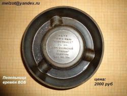 post-10807-0-50237900-1332607227_thumb.j