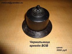 post-10807-0-87577400-1332607228_thumb.j