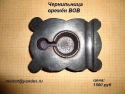 post-10807-0-95032300-1332607932_thumb.j