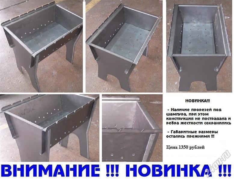 Как сделать мангал разборный из металла своими руками