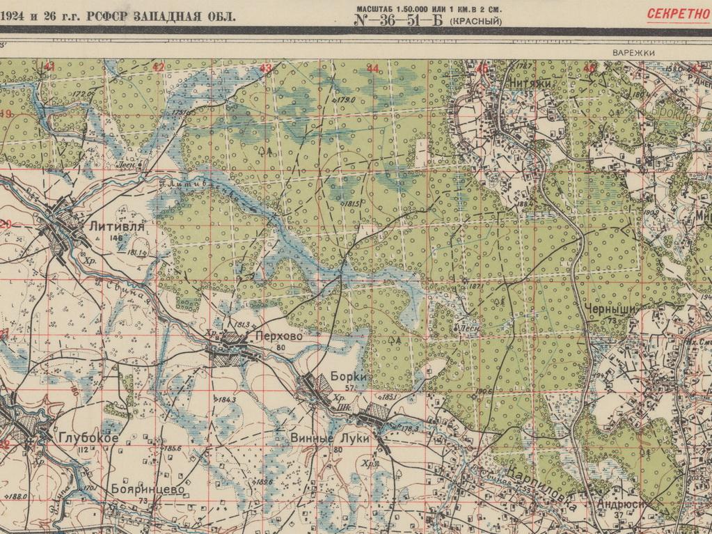 Карты смоленской области - карты - форум кладоискателей mdru.