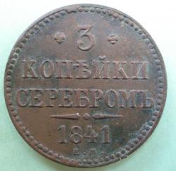 post-1644-0-52006500-1394137672_thumb.jp