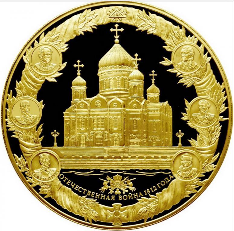 Новое поступление редкой золотой монеты - продажа памятных и.