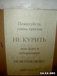 post-1724-1270453114,8675_thumb.jpg