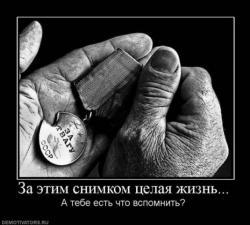 post-2369-1271174514,0271_thumb.jpg