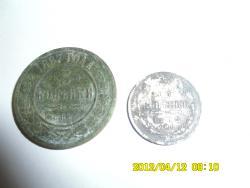 post-9966-0-70045300-1334197320_thumb.jp