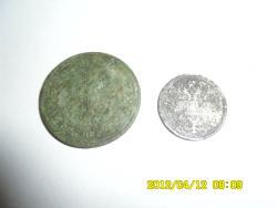 post-9966-0-73691700-1334197420_thumb.jp