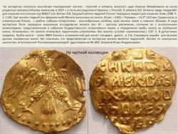 золотые монеты россельхозбанка цена сегодня
