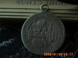 post-5082-0-57644800-1305696429_thumb.jp