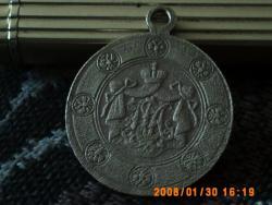 post-5082-0-59443100-1305696447_thumb.jp