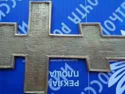 post-2980-0-34061500-1431714309_thumb.jp