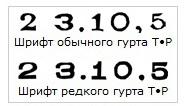 post-3053-0-66432400-1431362318.jpg