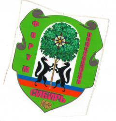 post-4485-0-79297900-1406643671_thumb.jp