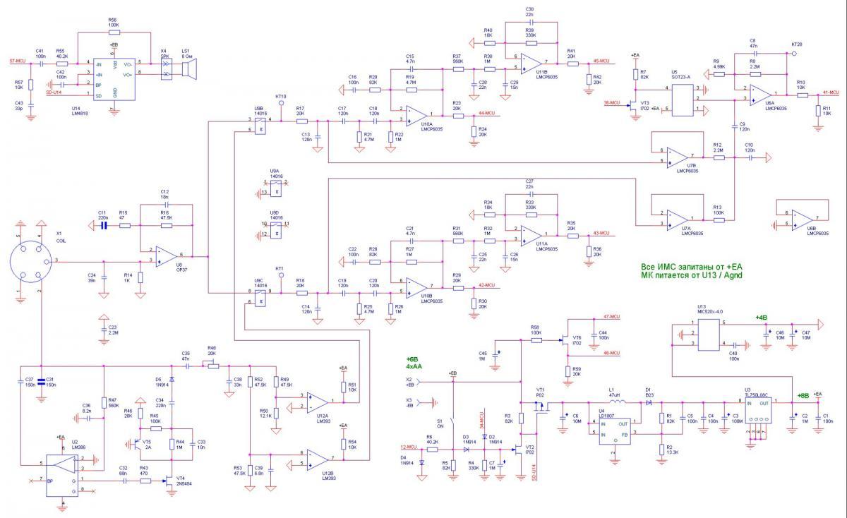 Самые сложные электронные схемы