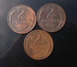 post-19282-0-29578400-1408505164_thumb.j