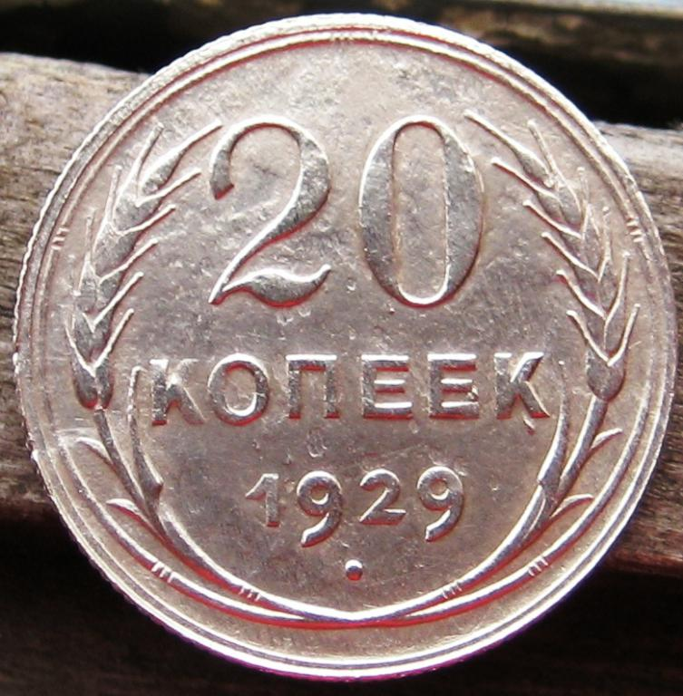 Чистка серебра тиомочевиной старинные китайские монеты фото и стоимость