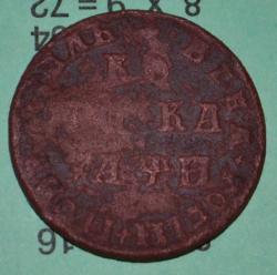 post-19047-0-17314300-1439658759_thumb.j