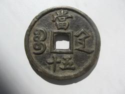 post-7863-0-74689800-1316868806_thumb.jp