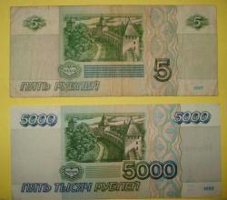 post-4446-0-30683600-1348147681_thumb.jp