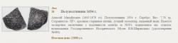 post-14555-0-41310300-1410540509_thumb.p