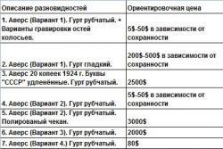 post-84-0-89090500-1411100710_thumb.jpg
