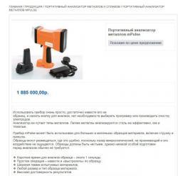 post-26744-0-08892600-1441286253_thumb.j