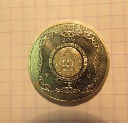 post-4960-0-11826600-1441767429_thumb.jp