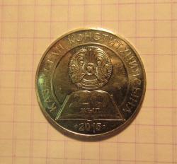 post-4960-0-19894500-1441767735_thumb.jp