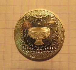 post-4960-0-55678600-1441767411_thumb.jp