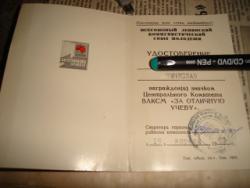 post-17309-0-92575500-1385665315_thumb.j