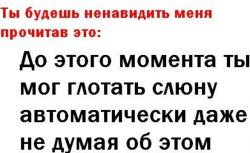 post-23552-0-79193100-1383306627_thumb.j
