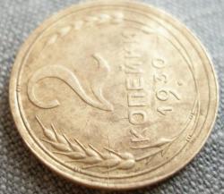 post-1644-0-58590600-1417268085_thumb.jp
