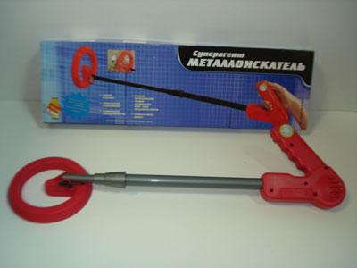 Детский металлоискатель игрушка