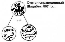 post-517-0-32599600-1324752431_thumb.jpg