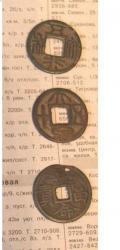 post-19282-0-36843400-1354699467_thumb.j