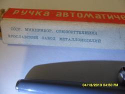 post-29383-0-71815800-1386156604_thumb.j