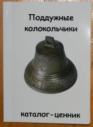 post-32732-0-59809300-1419534240_thumb.j