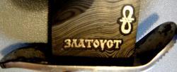 post-6352-0-40594500-1418806993_thumb.jp